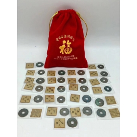 Han dynasty to the republic of China 28 ancient coin bags