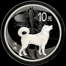 CGCI 2018 Lunar Dog round 30g Proof China Coin