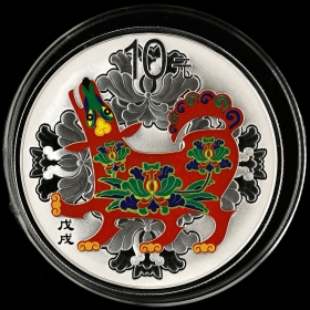 CGCI 2018 Lunar Dog color round 30g Proof China Coin