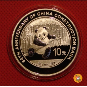 CGCI 2014 CCB 60TH Panda Silver 1oz China Coin