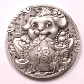 Shenyang mint 2018 Chinese Lunar Dog 80g silver China Medal