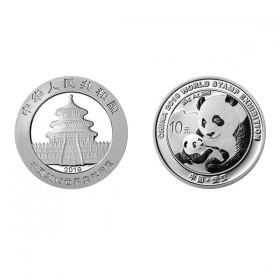 CGCI 2019 Panda wuhan stamp expo 30g silver China Coin