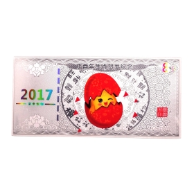 CGCI 2017 Lunar Rooster 8g Silver Banknote*5