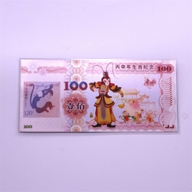 China Post 2016 Lunar monkey King 10g Silver banknote*10