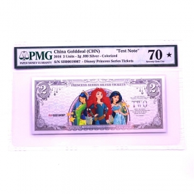 2016 Disney Princess series A 2g color silver banknote PMG70